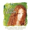 The Greatest Journey: Essential Collection (2008)